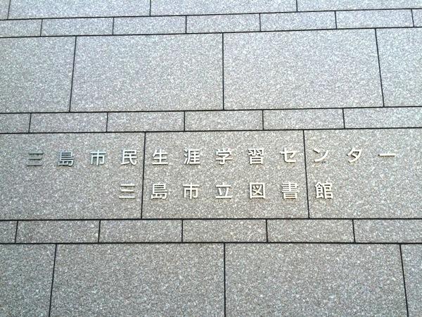 IMG 3658