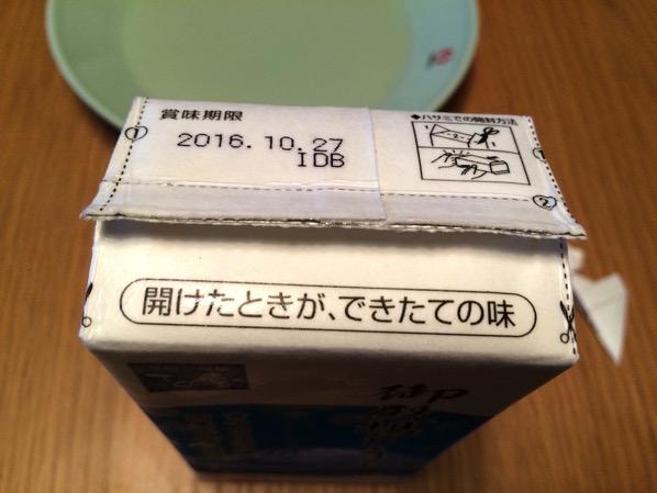 IMG 3192