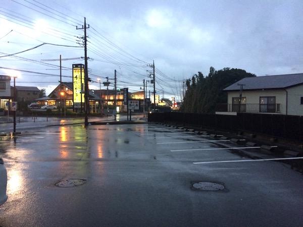 牛角 三島北店(焼肉・ホルモン)の地図 | ホットペッ …