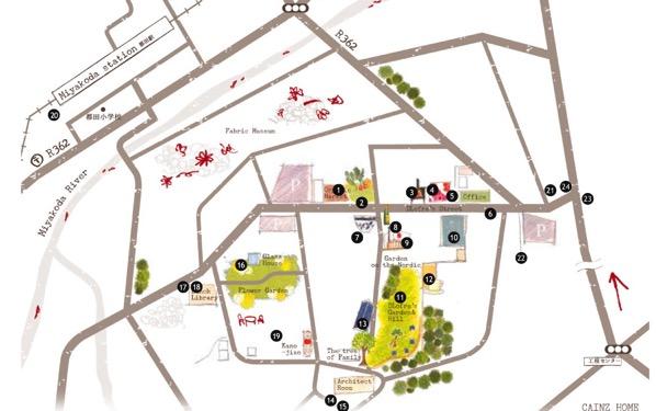 Banners and Alerts と 施設紹介 北欧ライフスタイル スローライフ 浜松 ドロフィーズキャンパス
