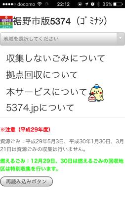 IMG 6961