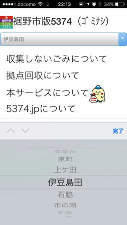 IMG 6962