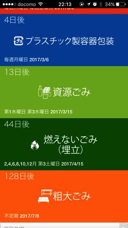 IMG 6965