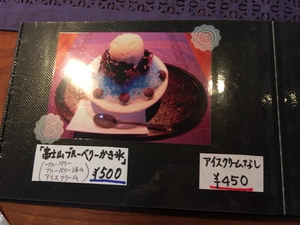 IMG 1366