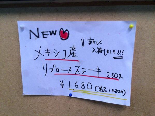 IMG 4253
